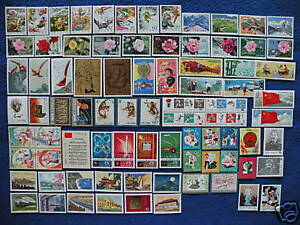 P-R-China-1979-Complete-Year-25-Sets-82-Stamps-MNH-VF