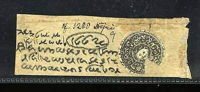 afghanistan stamp 1288 plB sc 2 pos 10  cover