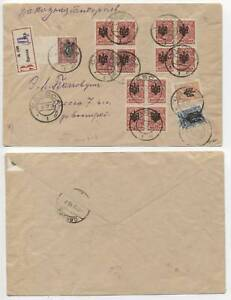 T4009-RUSSIA-UKRAINE-REG-COVER-1918-W-MANY-STAMPS