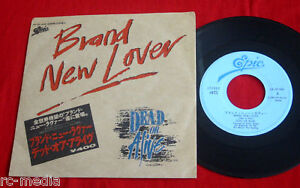 DEAD-OR-ALIVE-Brand-New-Lover-Rare-Japan-1-Sided-7-034-PC