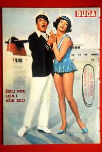 GENE-KELLY-SHIRLEY-MACLAINE-BACK-COVER-66-YUG-MAGAZINE