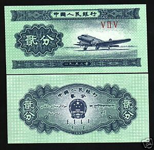 CHINA HONG KONG MACAO 2 FEB 861 1953 PLANE UNC 1000 PCS