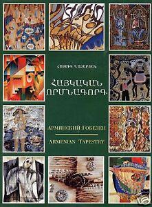 ARMENIAN-Tapestry-Rug-Carpet