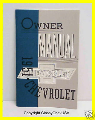1951 Chevrolet Car Chevy Owners Manual