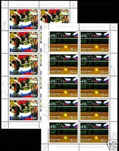 Russia-2003-Sc6749-50ms-Mi1061-62ms-mnh-Davis-Cup