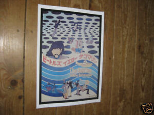 The-Beatles-Yellow-Submarine-Japan-Repro-POSTER