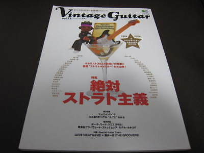 50th Anniv Stratocaster Japan Book Clapton Deep Purple
