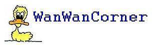WanWanCorner