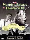 Mystery Science Theater 3000 - Beginning of the End (DVD, 2001)