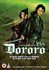 Dororo (DVD, 2009)
