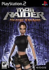 Lara Croft Tomb Raider: The Angel of Darkness (Sony PlayStation 2, 2003) - European Version
