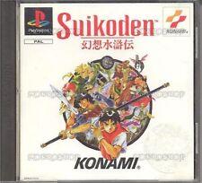 Jeux vidéo manuels inclus pour Sony PlayStation 1 Sony