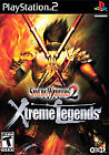 Samurai Warriors 2: Xtreme Legends (Sony PlayStation 2, 2008)
