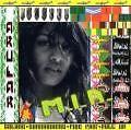 Arular von M.I.A. (2005)