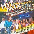 Deutscher Schlager Mix (2002)