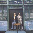 Zev Feldman - Jewish Klezmer Music (2000)