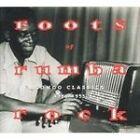 Various Artists - Roots of Rumba Rock (Congo Classics, 2006)