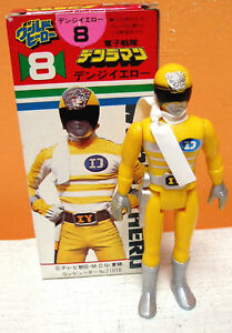 MINT POPY SENTAI DENJIMAN DENJI YELLOW POWER RANGER