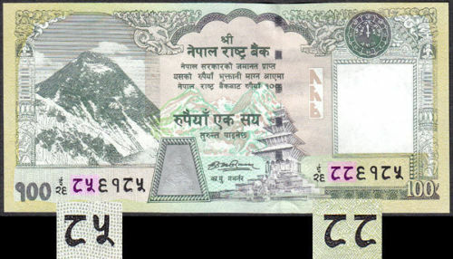 NEPAL Rs 100 EVEREST Banknote ERROR MISMATCHED serial number pick 64 sign 17 UNC