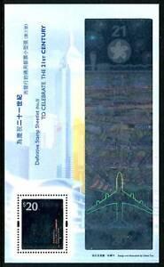 Hong-Kong-917-MNH-XXI-Century-Airplaine-s9291