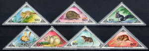 MONGOLIA 1984 RODENT MINT SET OF TRIANGLE SHAPED STAMPS