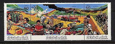 LIBYA 1986 MEDICINE, EDUCATION & FARMING SET MINT CPL.!