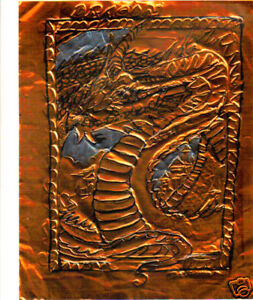 DRAGON-by-RUTH-FREEMAN-ENGRAVED-COPPER-FOIL