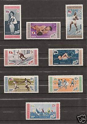 DOMINICAN REPUBLIC #501-5/C106-8 OLYMPICS SPORTS