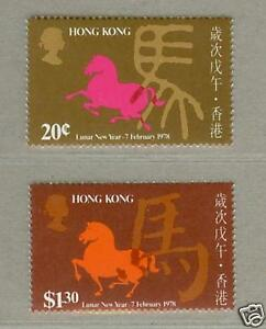 image is loading hong kong 1978 chinese lunar new year horse - Chinese New Year 1978