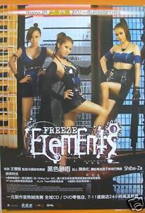 FREEZE-ELEMENTS-HONG-KONG-PROMO-POSTER-SEXY-GIRL-BAND