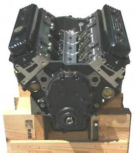 New 5.7L Marine Engine,350 Marine Engine,5.7 Engine
