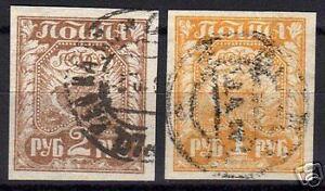 Russia-1921-MI-151-152-CANC-VF