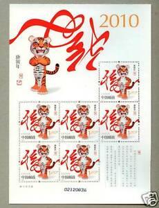 China-2010-1-Lunar-New-Year-of-Tiger-Mini-Sheet