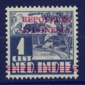 Indonesia-1945-Japanese-Occ-JAva-SG-J1-MNH