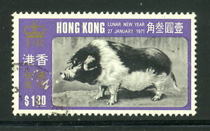 """Hong Kong SC#261 Used, $1.30 """"Year of the Boar"""" 1971/"""
