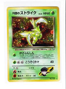 ROCKETS-SCYTHER-JAPANESE-POKEMON-GYM-HOLO-CARD-123