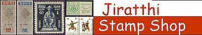Jiratthi Stamp