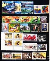 List of India Stamps issued in 2006