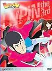 Lupin the 3rd - Vol. 11: From Moscow With Love (DVD, 2005)