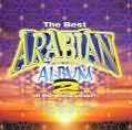 The Best Arabian Album in The World?ever Vol.2 (2001)