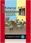 The Chinese Classroom: A Beginner's Guide by Yuhui Fu (Paperback, 2007)