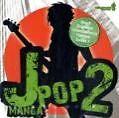 J-Pop Vol.2 von Various Artists (2006)