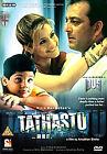 Tathastu (DVD, 2006)