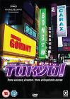 Tokyo! (DVD, 2009)