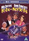 To Be Or Not To Be (DVD, 2005)