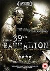Kokoda - 39th Battalion (DVD, 2008)