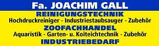3joga2-technik-center