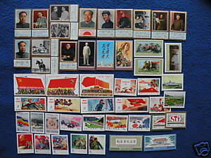 P-R-China-1977-Complete-Year-14-Sets-48-Stamps-MNH-VF