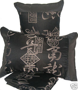 WARLORD Black Taupe QUEEN Quilt Doona Cover Set RRP150