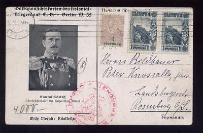 BULGARIA 1920s MILITARY PPC...GENERAL CHETOFF
